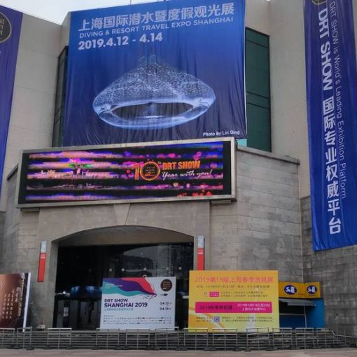 Exhibition center Shanghai, dive expo